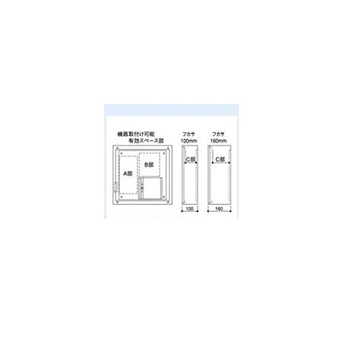 EM79092「直送」【代引不可?他メーカー同梱不可】 スペース付電子式警報盤(無電圧接点受用) B00Q4KZPCI