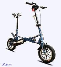 12インチ折りたたみ自転車 折畳自転車 おりたたみ自転車 MTB おりたたみ自転車W888 B00QA17M1I一体版B ブルー