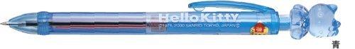 2 Color Ballpoint Multi Pen - Uni Hello Kitty Crystal 2 Color Ballpoint Multi Pen - 0.7 mm - Blue Body