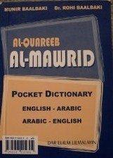 Al-Mawrid Al-Quareeb Pocket Dictionary