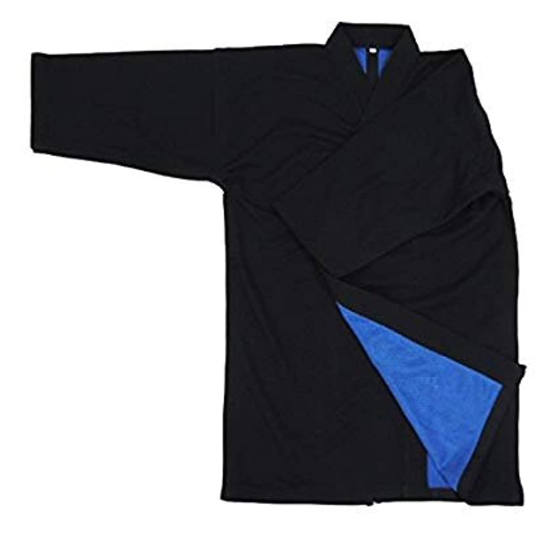 九櫻(クサクラ) マスコット剣道衣(紺) KM2