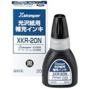 (業務用100セット) シヤチハタ Xスタンパー用補充インキ 〔光沢紙用/20mL〕 XKR-20N 黒 B07GTN8BZQ