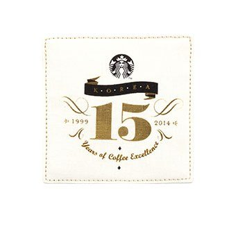 Starbucks 2014 15th Anniversary Coasters Set of 4  Limited D