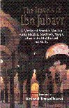 The Travels of Ibn Jubayr, Broadhurst, J.C., 8187570555