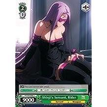 Weiss Schwarz - Shinji's Servant, Rider - FS/S34-E047 - C (FS/S34-E047) - Fate/stay night [Unlimited Blade Works] Booster