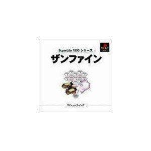 Sanvein (SuperLite 1500 Series) [Japan Import]