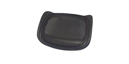 File Bar Factory Replacement Aeron Seat Pan (C)