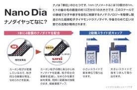 Uni NanoDia Color Mechanical Pencil Leads 0.5mm 7 Color Set, 7 Pack/total 140 Leads by uni (Image #4)