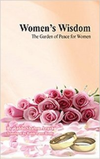 "{     ""DisplayValue"": ""Women's Wisdom: The Garden of Peace for Women"",     ""Label"": ""Title"",     ""Locale"": ""en_US"" }"
