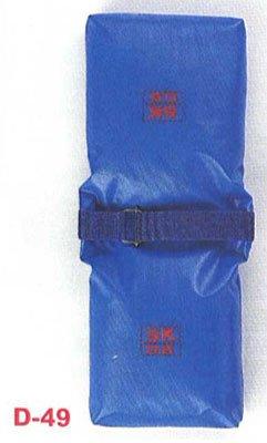 ダンノ 砂袋DX10kg(3個1組)(砂入り) D-49 B008KEPQEI