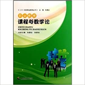 Rapidshare kostenloser Bücher-Download Vocational Education Curriculum and Teaching(Chinese Edition) iBook