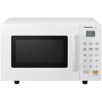 Amazon.com: Sharp Horno Microondas color blanco sistema de ...