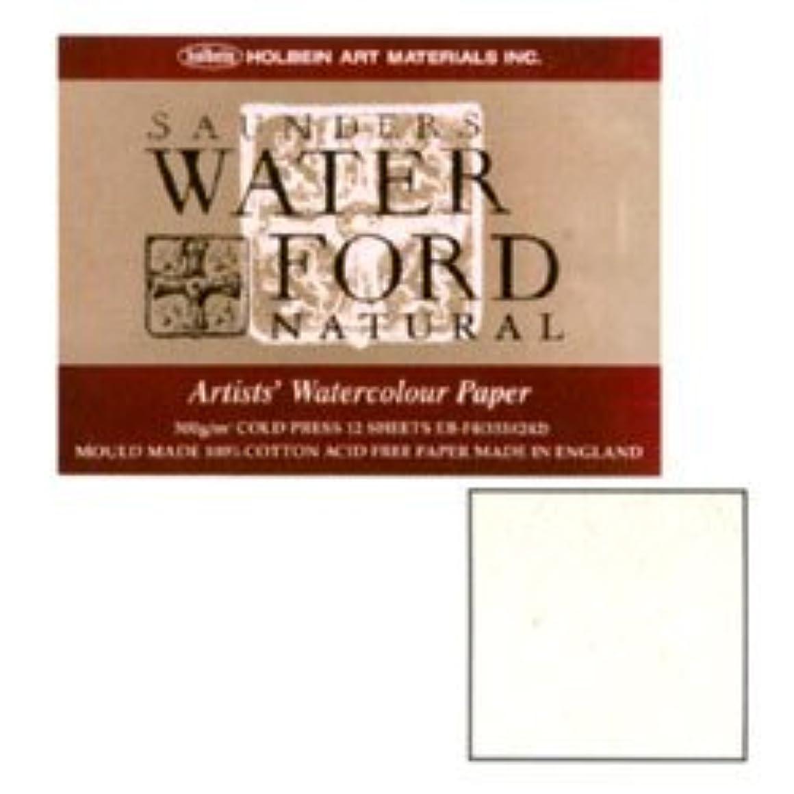 特権陰謀選択するホルベイン クレスター水彩紙 ブロック 210g 24枚とじ CB-F6 270-253