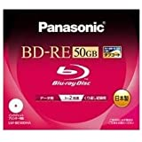 パナソニック Blu-rayディスク 50GB (2層/書換型/2倍速/ワイドプリンタブル) LM-BE50DHA