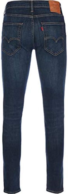 Levi's® skinny Taper dżinsy: Odzież