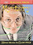 Mystery Classics Volume 12: Midnight Manhunt, Murder by Television, The Moonstone, Great Guy