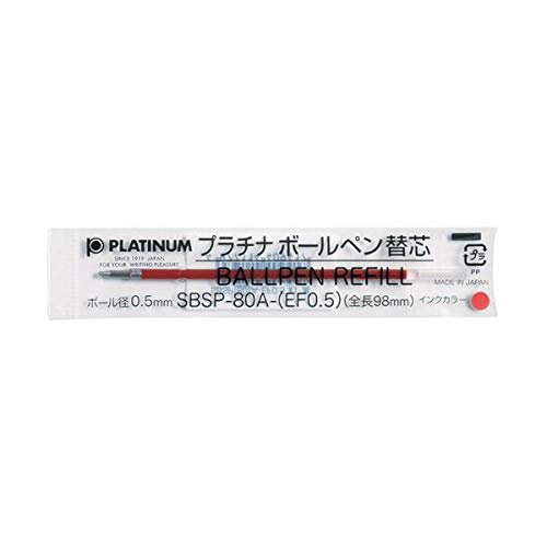 (まとめ)プラチナ万年筆 ボールペン芯0.5mm 赤 10本 SBSP-80A-EF0.5#2【×30セット】 生活用品 インテリア 雑貨 文具 オフィス用品 ペン 万年筆 14067381 [並行輸入品] B07R6TKLR4