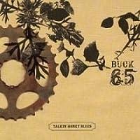 Talkin' Honky Blues (Vinyl)