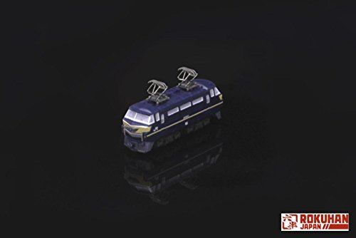 Rokuhan Z Shorty ST003-1 (Shell Only) No Chassis EF66 Electric Locomotive ()