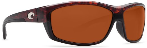 Costa Del Mar Saltbreak Sunglasses, Tortoise, Copper 580Plastic