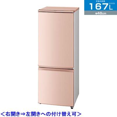 SHARP ボトムフリーザー「どっちもヒンジ」冷蔵庫 167L ベージュ系 SJ-17T-C   B004D3C2XI