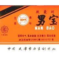 Nan Bao capsules, 20 Caps