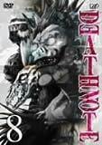 Vol. 8-Death Note