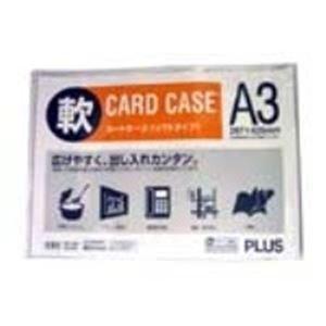 生活日用品 (業務用100セット) 再生カードケース ソフト A3 PC-303R B074MLFB7S