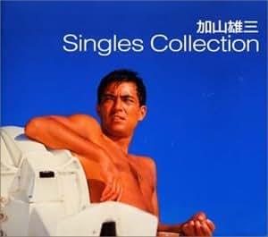 Yuzo Kayama Single Collection