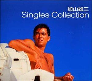 加山雄三/シングル・コレクションの商品画像