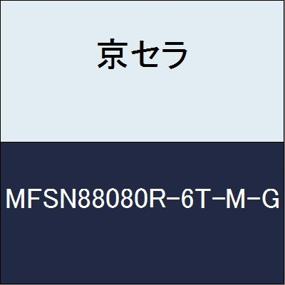 京セラ 切削工具 カッター MFSN88080R-6T-M-G  B079Y2P54X