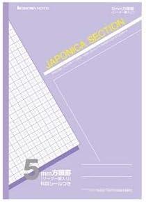 (まとめ) ショウワノート ジャポニカセクションA4 5mm方眼十字リーダー 紫【×50セット】