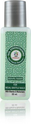BloomsBerry Strengthening Nail Polish Remover (50 ml)