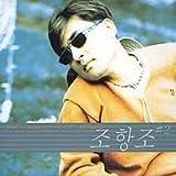 Shall We Dance by HANG JO,CHO (2011-09-06)