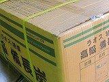 ラオス備長炭、特割れ㎏大、15㎏x4------60㎏、4箱、1送料、Sサイズ、5~10cm、直10cm前後、焼き肉、焼き鳥、炭焼料理 B00TZLVV58