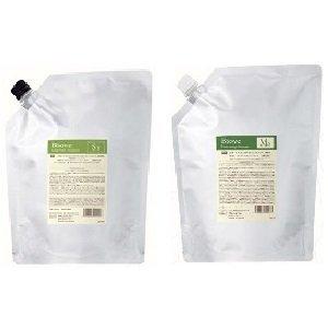 Demi Biobu moist scalp shampoo 2000ml & Biobu scalp relaxing treatments 2000g business refill set by Demi