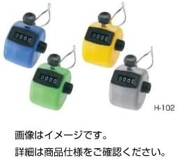 数取器 H-102Y (×5セット)
