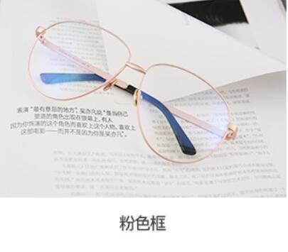 de gafas Equipo KOMNY de red hombres y mujeres Pink prueba de espejo gafas coreanas roja radiación mujeres plano frame marea anti de Frame azul Rosa bastidor qtd8dFx