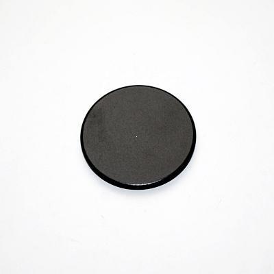 LG MBL61908703 Cap, Burner