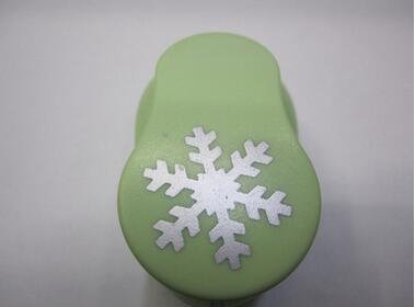 Since Mini Paper Craft Punch DIY Handmade Hole Puncher for Festival Papers and Greeting Card , Total 45 design ( Snowflake ) (Greetings Snow)