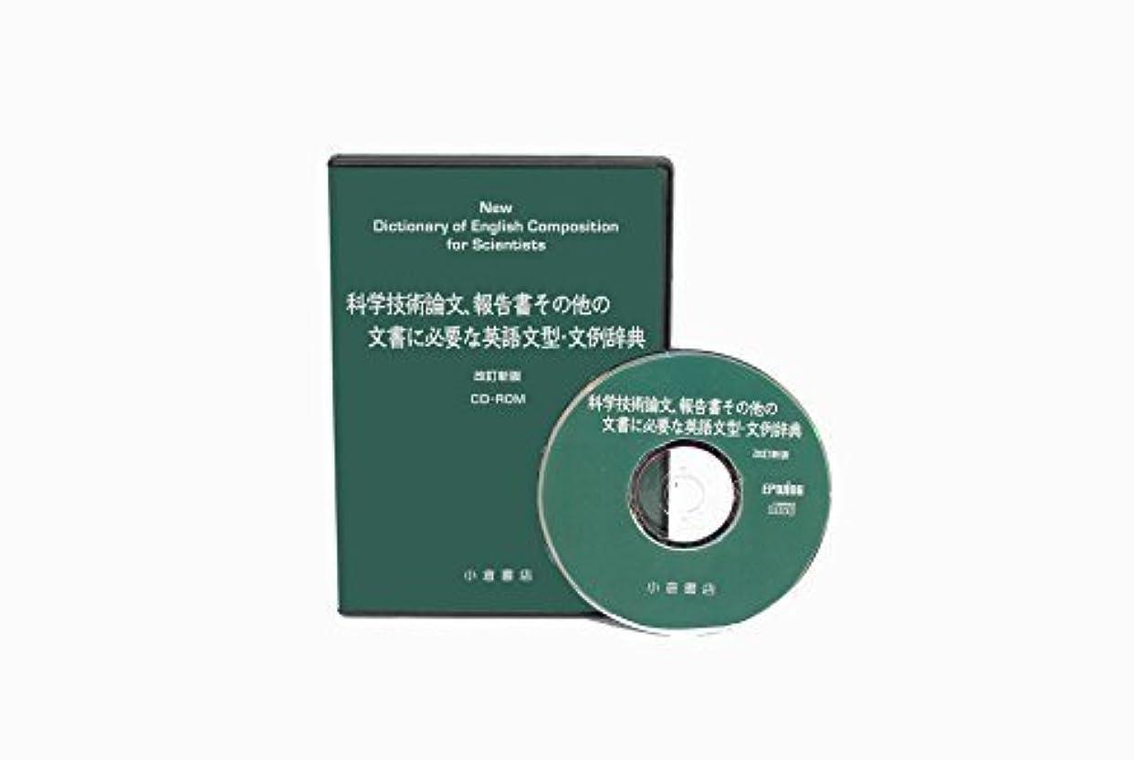 ビーズ振り子汚れるランダムハウス英語辞典 Windows版