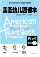 Read Online American Kindergarten textbook (Prek Stage 3)(Chinese Edition) pdf