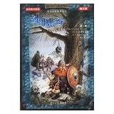 Forgotten Realms series - Icewind Dale ( game books all three )(Chinese Edition)