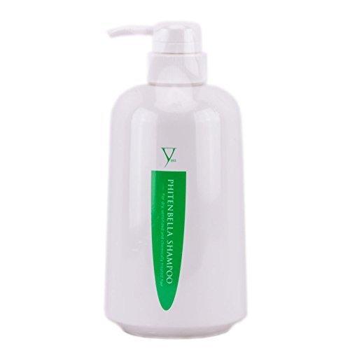 Yuko Phitenbella Shampoo 24.7 Fl Oz