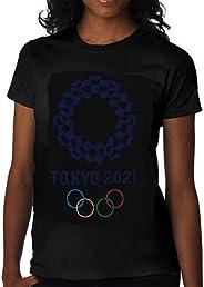 XiaoBaGa Tokyo Olympic Games Text Premium Tshirt,Summer Olympics Shirt Men Women
