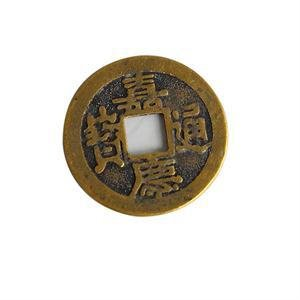 Set Coins - 10pcs Chinese Feng Shui Ancient Coins Set Lucky Ching Educational Ten Emperors Antique Tune - Money Antique Coins Currency Coins Feng Shui Coin Antique China Lucky Ching Ancie