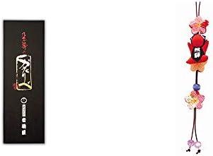 [2点セット] 岐阜銘菓 音羽屋 飛騨のかたりべ[6個入] ・豆さるぼぼ 和風ストラップ【赤】 / 縁結び・魔除け //