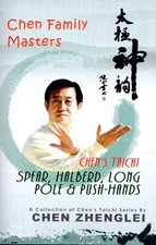 Chen's Taichi: Spear, Halberd, Long Pole & Push-Hands