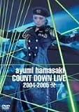 Ayumi Hamasaki: Countdown Live 2004-2005