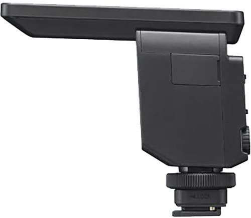 Digital Shotgun Microphone ECM-B1M